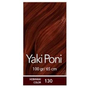 Yaki Pony K